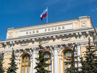"""Центробанк отозвал лицензию у петербургского банка """"Финансовый капитал"""""""