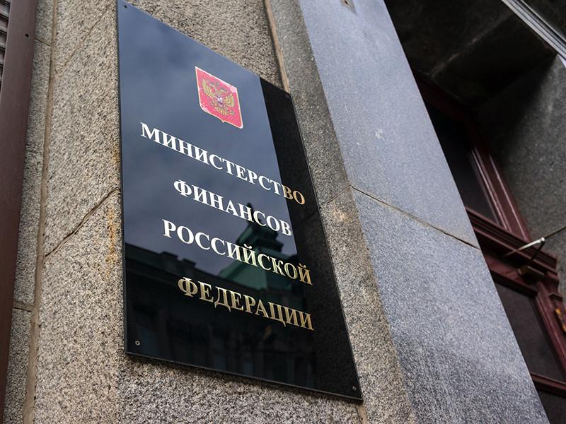 """Самые проблемные регионы РФ плотно сели на """"бюджетную иглу"""", рассматривая госсредства в качестве бесплатного источника для решения своих проблем"""