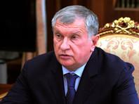 """В """"Роснефти"""" рассказали, что в 2016 году Forbes оценил доход Сечина в 13 миллионов долларов"""