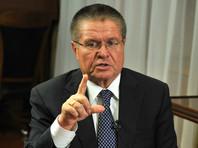 Улюкаев: спад экономики продлится до конца 2016 года
