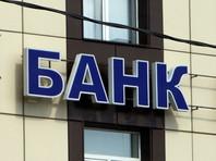 Принадлежащий РПЦ банк уличили в выдаче кредитов компаниям без реальных активов