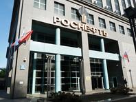 """Правительство выпустило директиву о покупке """"Роснефтью"""" госпакета акций """"Башнефти"""""""