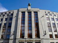 Центробанк Чехии отобрал лицензию у банка с российским капиталом
