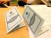 В Минфине задумались над введением налога на банковские депозиты