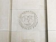 МВФ призывает реформировать глобальный банковский сектор во избежание затяжного кризиса