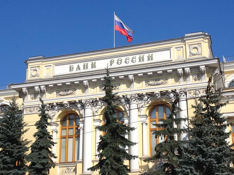 В России скоро может появиться новый вид вкладов - безотзывные. С таких вкладов нельзя частично или полностью снять средства до истечения установленного в договоре срока