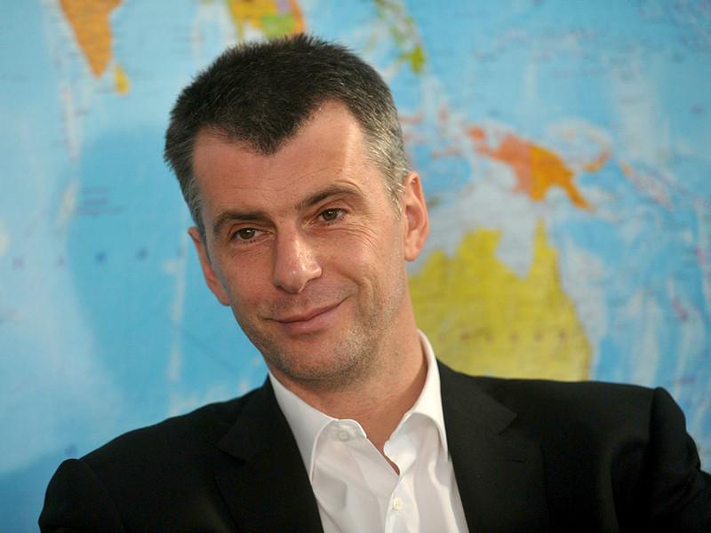 Михаил Прохоров , занимающий 14-е место в российском списке миллиардеров по версии журнала Forbes, завершает распродажу всех ключевых активов в России