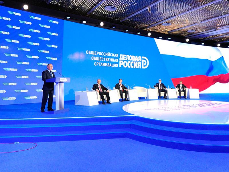Путин: лучший ответ на санкции - предоставление максимальной свободы бизнесу