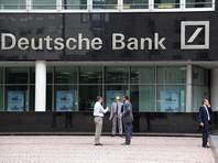 FT: власти ФРГ не будут наказывать Deutsche Bank за сомнительные сделки его клиентов в России