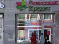 В Саратовской области клиентка отсудила у банка компенсацию за навязанную страховку