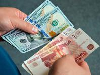 ВЦИОМ: россияне не верят в возможность резкого ослабления рубля