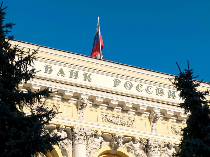 """Около 20% участников страхового рынка РФ находятся в так называемой """"красной зоне"""" с точки зрения несоответствия активов своим обязательствам"""