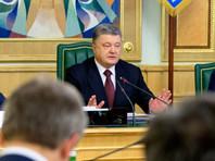 Украина расширила санкции, запретив работу платежных систем из России