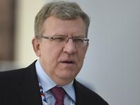 Кудрин призывает сократить присутствие государства в экономике, доходящее до 70%