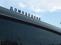 Компания, владеющая аэропортом Домодедово, сменила место регистрации на Мальту