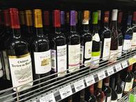 Импорт алкоголя в Россию резко сократился из-за смены акцизных марок