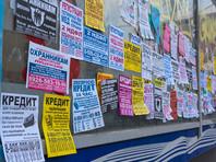 """""""Коммерсант"""": микрофинансовые организации включились в борьбу за пенсионные накопления  россиян"""