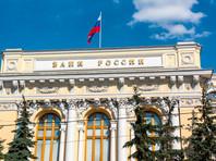 """""""Дыра"""" в капитале признанного банкротом """"Арксбанка"""" выросла до 34 млрд рублей"""