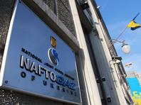 """""""Нафтогаз Украины"""" потребовал от России $2,6 млрд за активы в Крыму"""