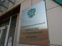 АСВ останется основным санатором проблемных банков