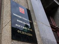 """""""Независимая газета"""": логика кризиса ведет к сокращению пенсий силовиков"""