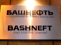 "Путин объявил о покупке ""Роснефтью"" контрольного пакета акций ""Башнефти"""