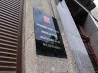 Минфин готовит новый закон о санации банков, нынешний механизм обходится слишком дорого