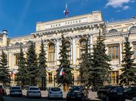 В Банке России с 17 октября перераспределены полномочия руководства