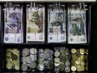 Зампред ЦБ советует платить наличными