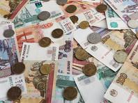 Реальные доходы россиян вернулись в 2009 год