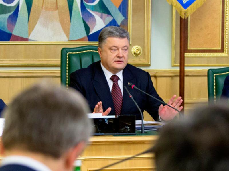 В новом пакете санкций против Российской Федерации, введенном указом президента Украины Петра Порошенко, в частности содержится запрет на деятельность российских платежных систем на территории страны