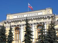В России готовится  введение безотзывных банковских вкладов