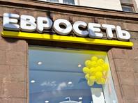 """Решение о разделе """"Евросети"""" и последующей ликвидации бренда могут принять до конца года"""