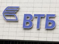 Якубовский потребовал от Forbes опровержения материала об убытках ВТБ
