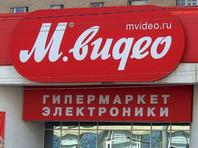 """Российские ритейлеры рассказали о росте продаж в """"Черную пятницу"""""""