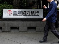 Японский госбанк ограничил кредитование российских проектов
