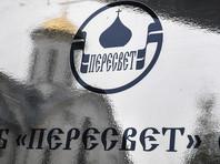 """Forbes: в банке """"Пересвет"""" хранила свои сбережения Алина Кабаева"""