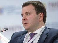 Главой Минэкономики назначен Максим Орешкин вместо арестованного Улюкаева