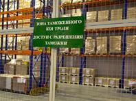 Правительство может разрешить продавать изъятые на таможне товары без суда