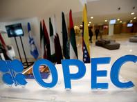 Cтраны ОПЕК договорились о сокращении добычи нефти на 1,2 млн баррелей в сутки