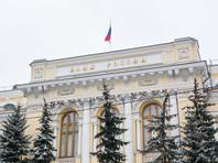 Центробанк лишил лицензии банк из Татарстана