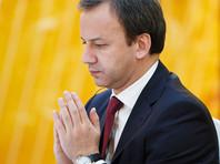 Зарубежные онлайн-торговцы предупредили Дворковича о негативных последствиях НДС и предложили альтернативу