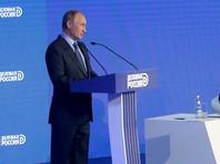 Путин поручил правительству рассмотреть вопрос об НДС для иностранных интернет-магазинов и подготовить законопроект