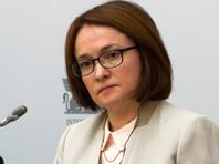 Набиуллина объяснила необходимость инфляции в России не ниже 4%