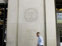 Эксперты МВФ предрекли начало восстановления российской экономики в 2017 году