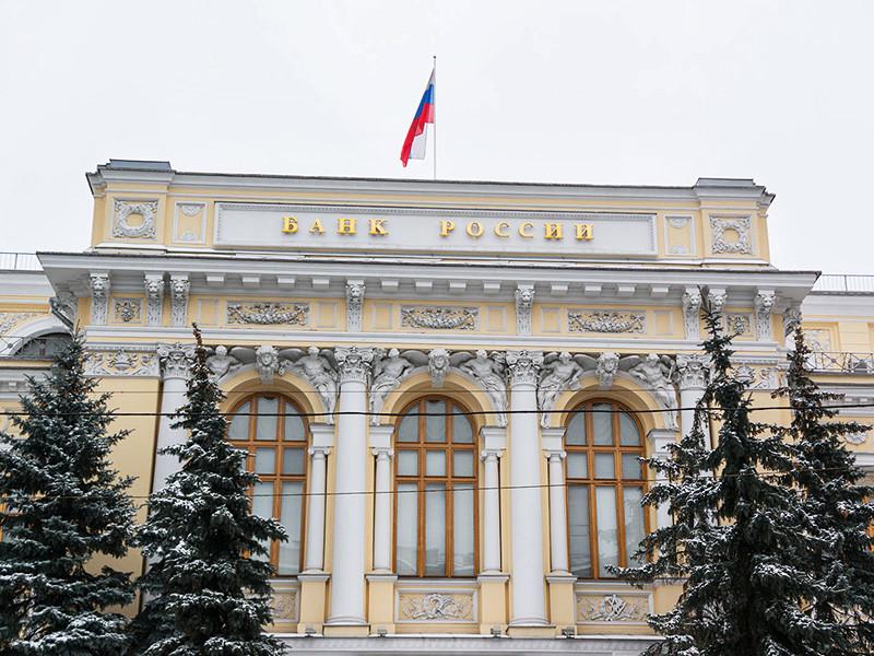 """Банк России c 18 ноября отозвал лицензии на осуществление банковских операций у московских банков """"Метрополь"""" и """"ОЛМА-Банк"""" и у """"Национального залогового банка"""""""