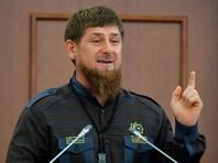 """Накануне Кадыров раскритиковал предложение Министерства финансов урезать бюджет республики на 2017 год. По его словам, подобное решение вызывает """"много вопросов"""" и оно не может устраивать руководство Чечни"""