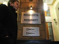 """Лукашенко рассказал, что хотел поучаствовать в приватизации """"Башнефти"""""""