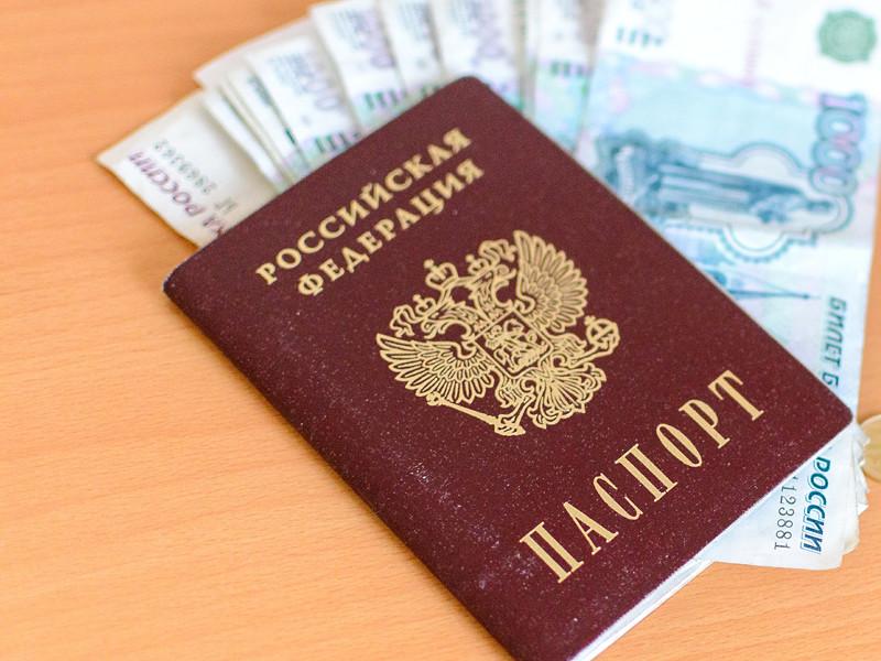 Государственная Дума одобрила поправки в Налоговый кодекс, согласно которым с нового года россияне смогут оплачивать госпошлины за получение федеральных услуг со скидкой
