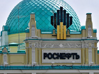 """Reuters: """"Роснефтегаз"""" может профинансировать выкуп """"Роснефтью"""" своих акций"""